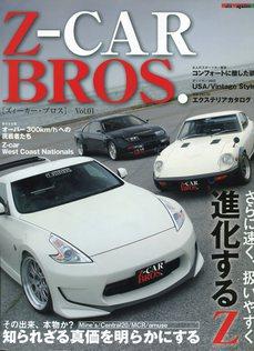 car2003007.jpg