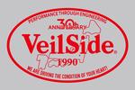 vs-30-sticker-red.jpg