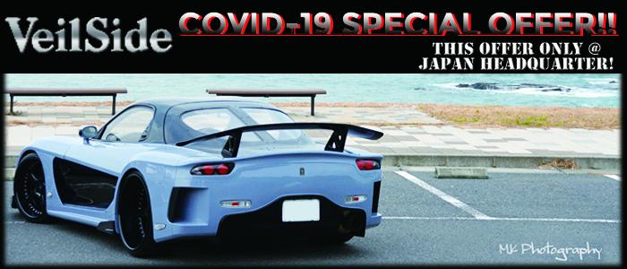 COVID_special_campaign_2020-01.jpg