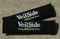 VS D-1R Racing Shoulder Pad イメージ2